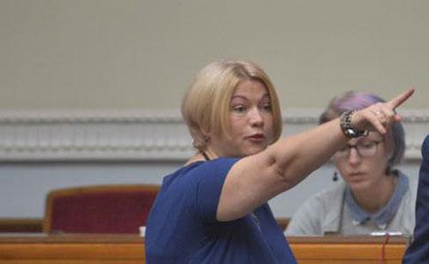 «Лицемерная обманщица, гнать отсюда веником!» Геращенко оскандалилась заявлением о власти. Украинцы разъяренные