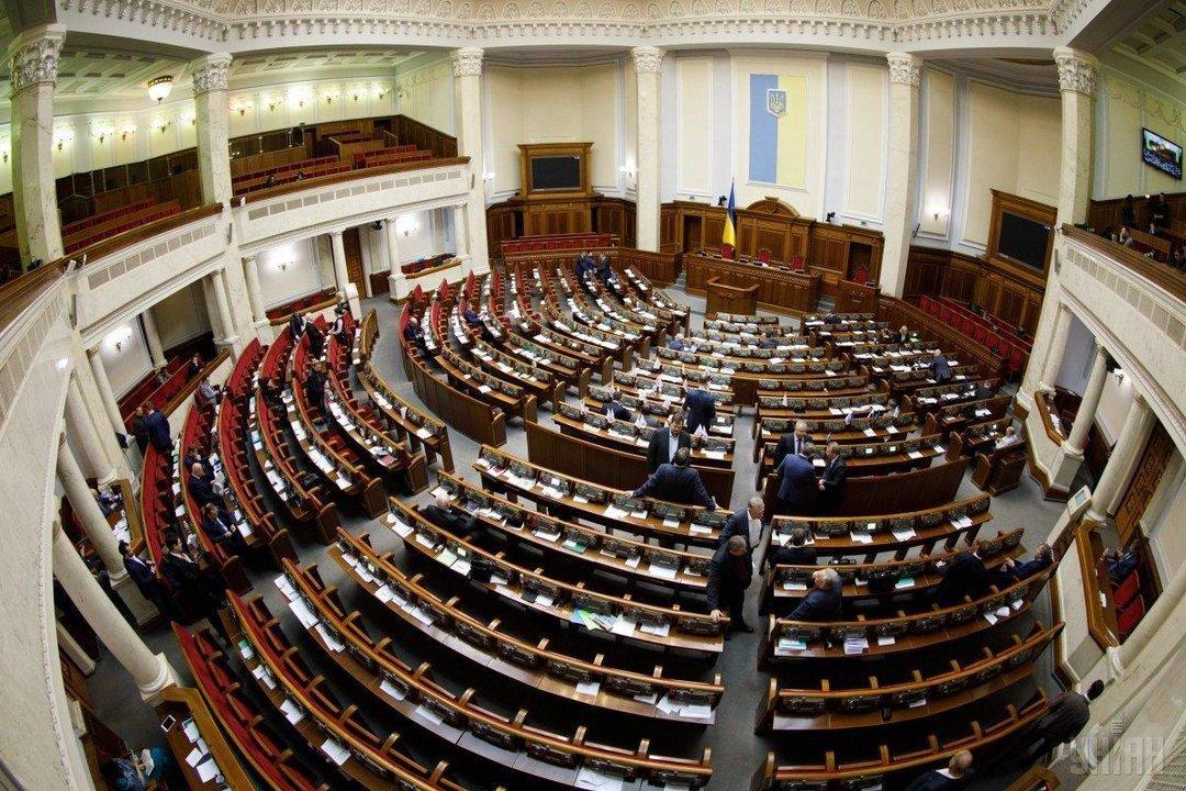 В Верховной Раде зарегистрировали важный для Украины закон