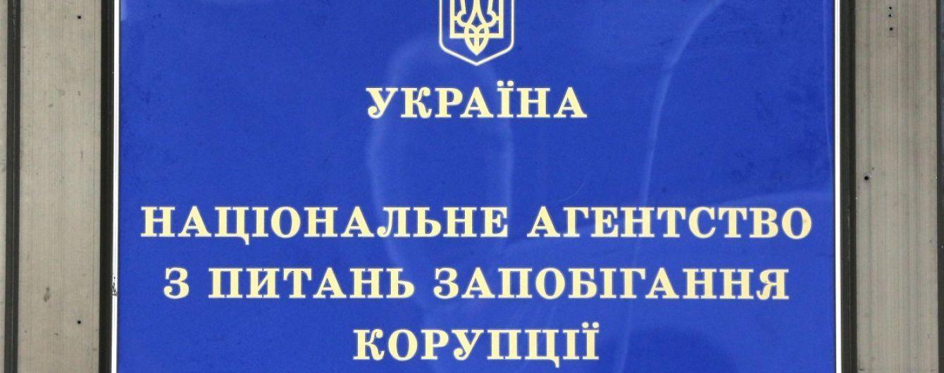 НАЗК приглашает министра финансов Украины объяснить недостоверные сведения в декларации