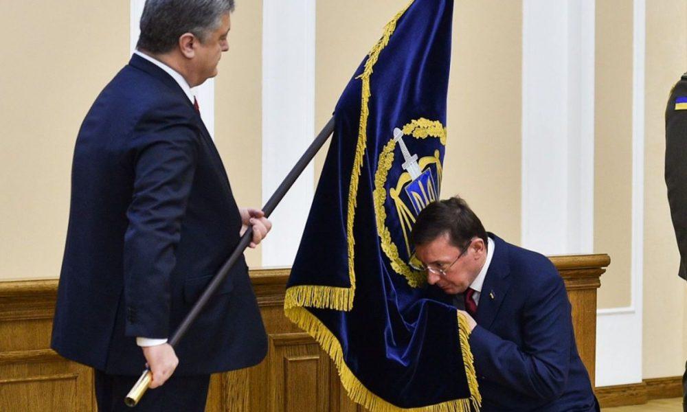 Вслед за Гладковским! Дела против Гонтаревой и Луценко. Соратники Порошенко бегут из страны