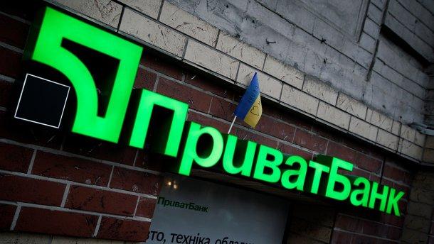 Атака на Приватбанк: мощный взрыв возле банкомата разнес все, что было рядом