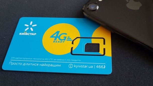 На 200 гривен дороже! «Киевстар» поразил новыми тарифными планами и ценами. Это грабеж!