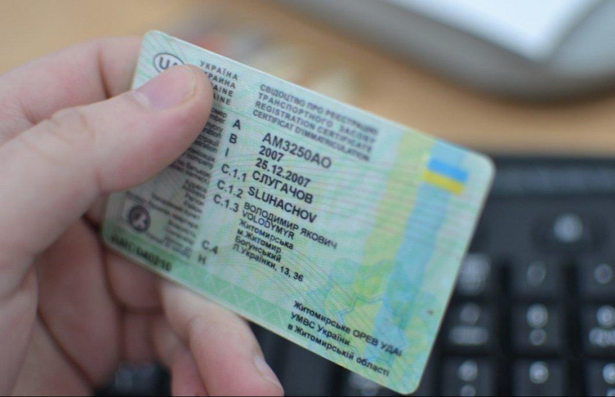 «Нововведения не для всех» : Кто не может воспользоваться услугой водительские права в смартфоне