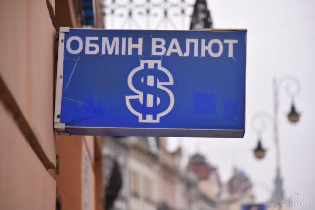 Страшно будет жить! Украинцам объяснили, чего ждать от доллара? Уже со следующего года