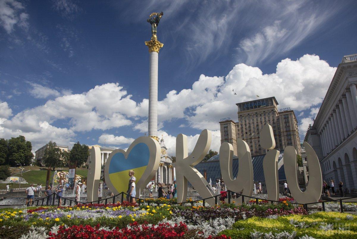 Верховная Рада приняла закон о столице: что изменится для Киева. Должности четко разграничиваются!