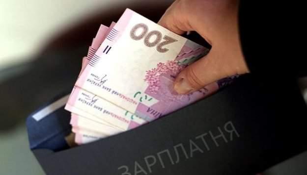 До 100 000: Украинцам пересчитали зарплаты. Кого ожидают крупные выплаты