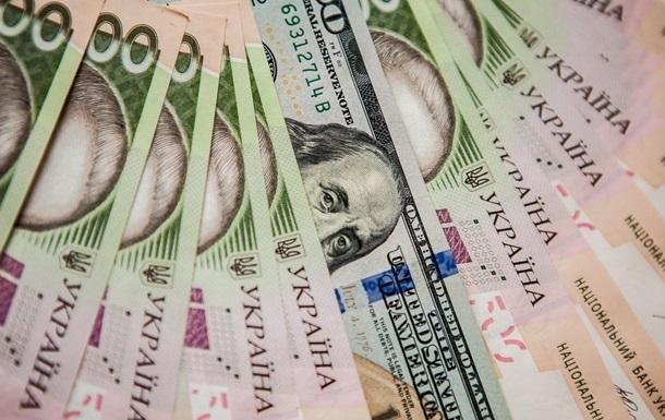 «Более 27 гривен за доллар» Эксперты поразили прогнозом относительно курса валют. Уже в следующем месяце