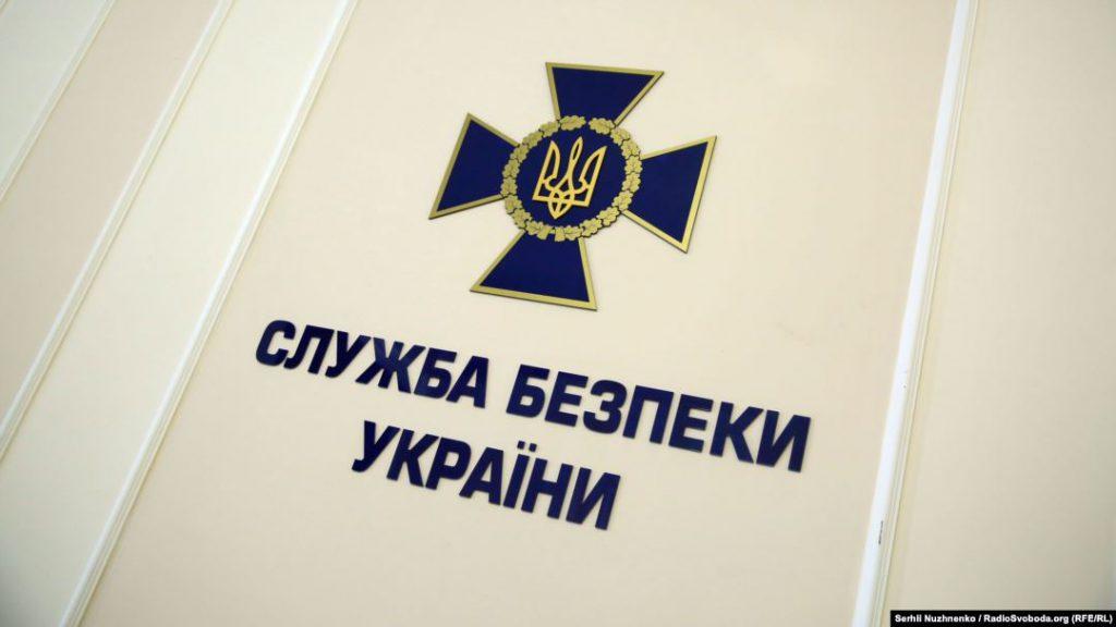 Изменения продолжаются: Зеленский уволил еще одного топ-чиновника СБУ