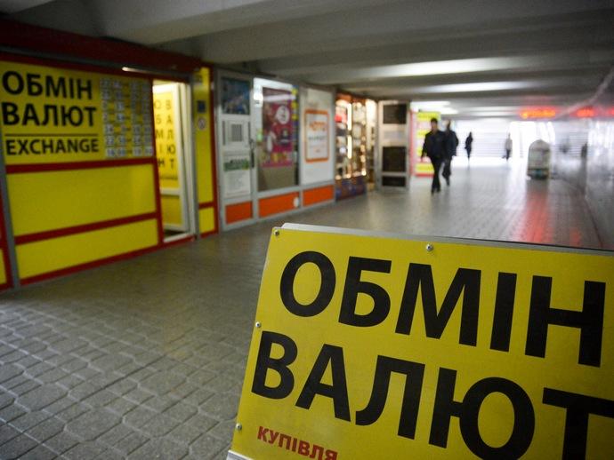 Налог на обмен валют! У Зеленского шокировали новым заявлением. Украинцам еще и за это платить?