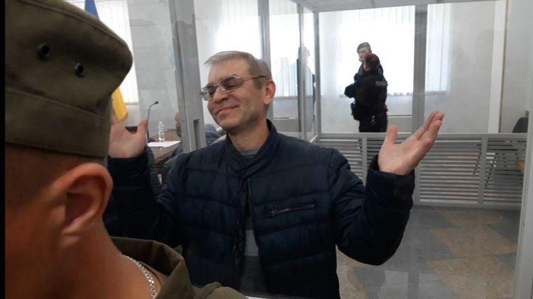 «Я не жертва, я символ»: Суд принял решение оставить Пашинского под стражей. Парубий и Турчинов в шоке