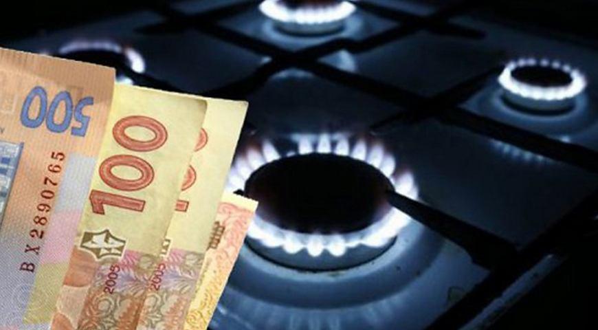 На 20%! В Украине вырастут цены на газ. Уже в следующем месяце