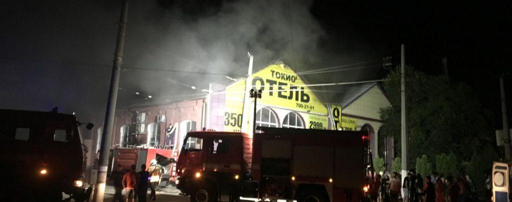 Люди погибли, а виновные на свободе! Суд смягчился к  администратору сгоревшего отеля «Токио Стар». Украинцы в гневе!