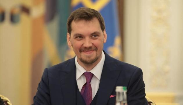 Хотят отставки Гончарука! «Слуги» устроили скандальные разборки на закрытом заседании