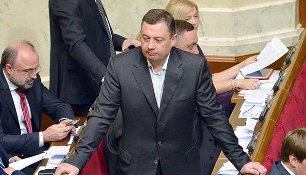 «Задержание и арест»: Рада решила судьбу депутата Дубневича. Сенсационное голосование!