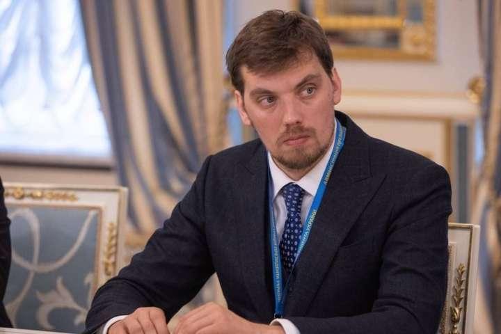 «Измена, измена»: Гончарук выступил с разгромным заявлением о бюджете Украины. Такое недопустимо!