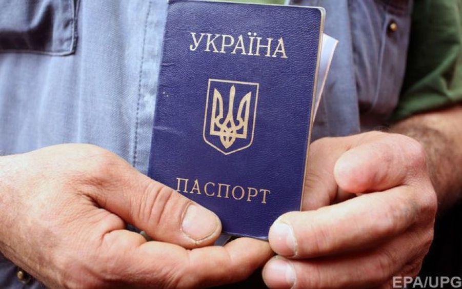 Бумажных паспортов больше не будет! Украинцы будут получать документы по-новому. Что нужно знать