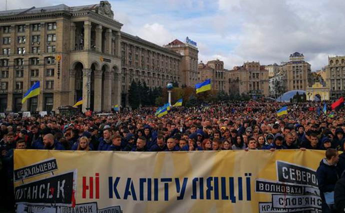 Митинг против Зеленского «разбили» одним заявлением, не все знают, капитуляция уже состоялась