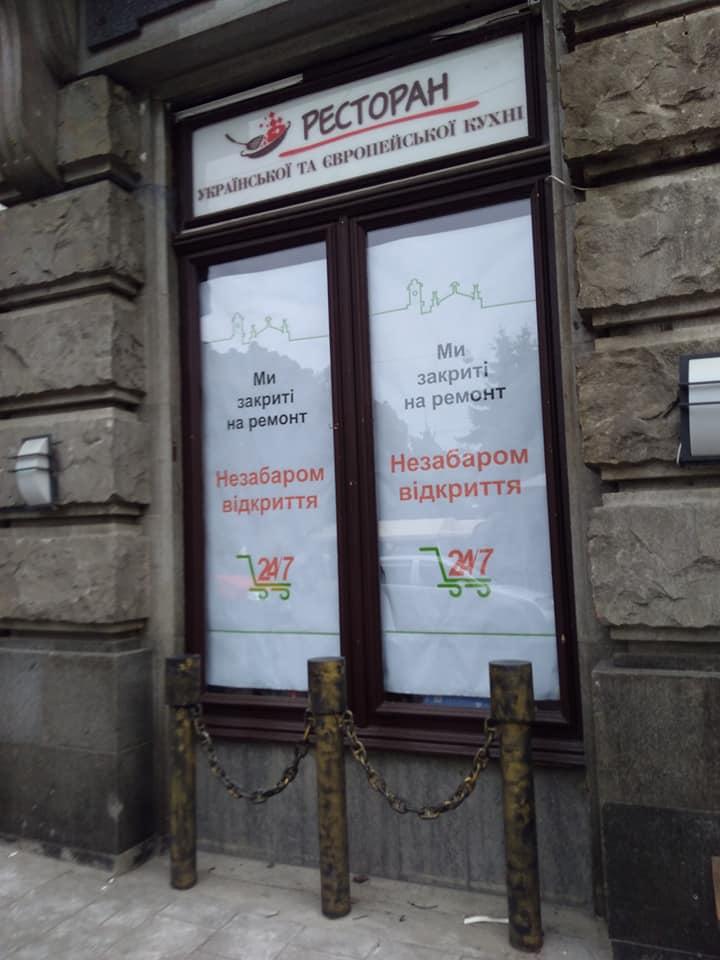 #СадовийвідремонтуйЛьвів — львовяне просят власти прекратить ночные пытки в центре города