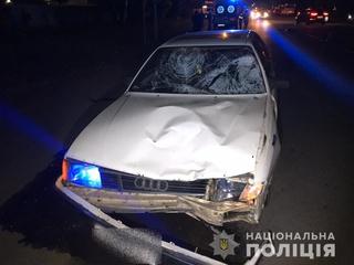 «Травмы несовместимые с жизнью»: Семейная трагедия на Киевщине. В один момент погибли две сестры