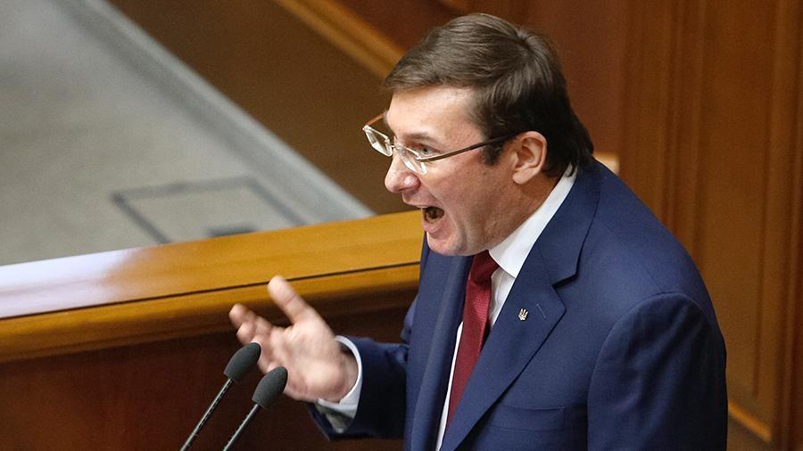Приказ подписан! Рябошапка решил судьбу Юрия Луценко. Жесткий выговор!