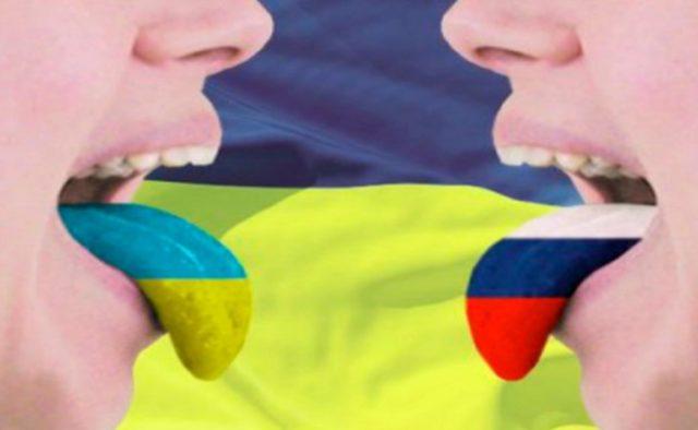 «Принципиально буду говорить по-русски»: наглое поведение работницы музея возмутила украинцев. «Ибо мы не украинцы …»