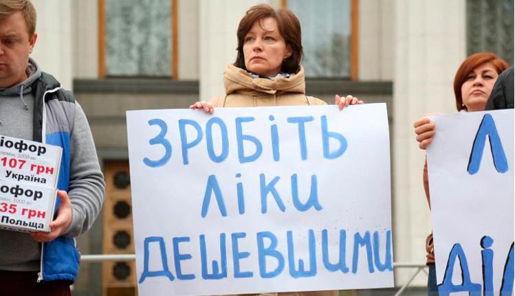 «Это же не бриллианты!»: разъяренные активисты стоят под дверью ВР. «Требуем уменьшения …»