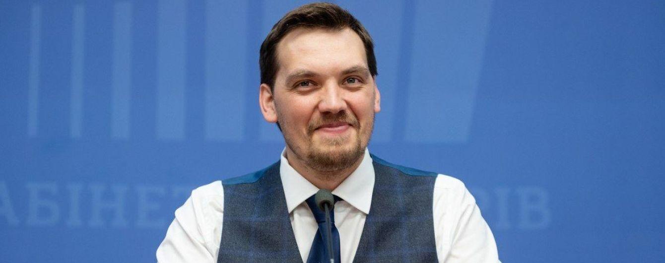 «Никто не может радоваться этому»: Гончарук прокомментировал скандал с номером «Квартала»