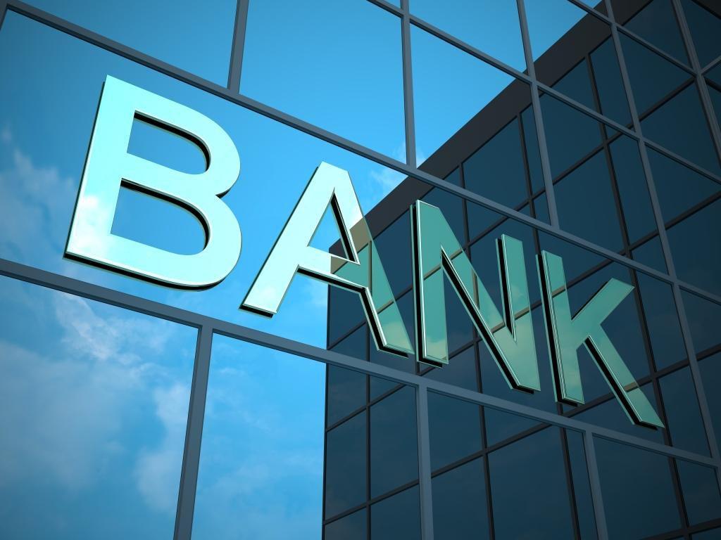 «Нужно навести порядок!» : Гончарук сообщил о продаже крупных украинских банков