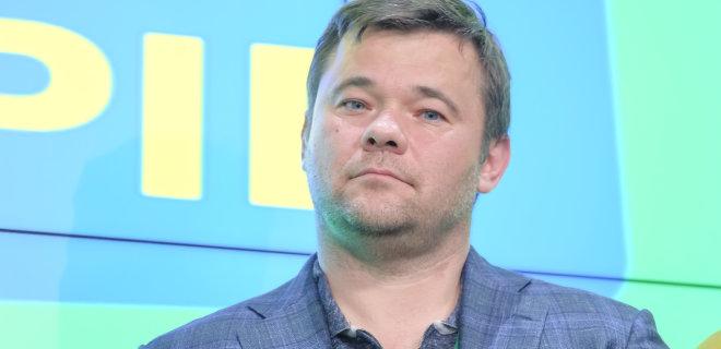 «Жду Петра Алексеевича» Андрей Богдан призвал «слугу народа» драться. Не законом, так кулаками