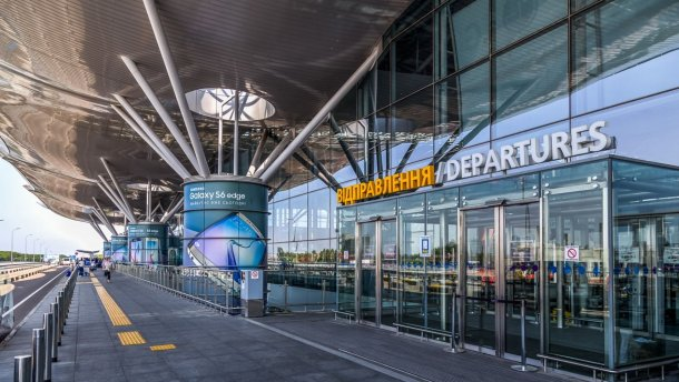 ЧП в аэропорту «Борисполь»! Работа остановлена!