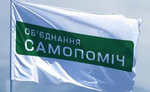 «Для работы» Экс-нардепы от «взаимопомощи» хотят бесплатно «завладеть» большим помещением в центре Львова