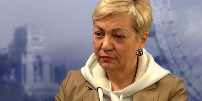 «Дом сгорел от стыда»: «Квартал» жестко высмеял Гонтареву. У Геращенко началась настоящая истерика