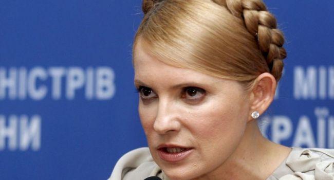 «Немедленно объяснить!»: Тимошенко гневно обратилась к Зеленскому. Угроза для Украины!