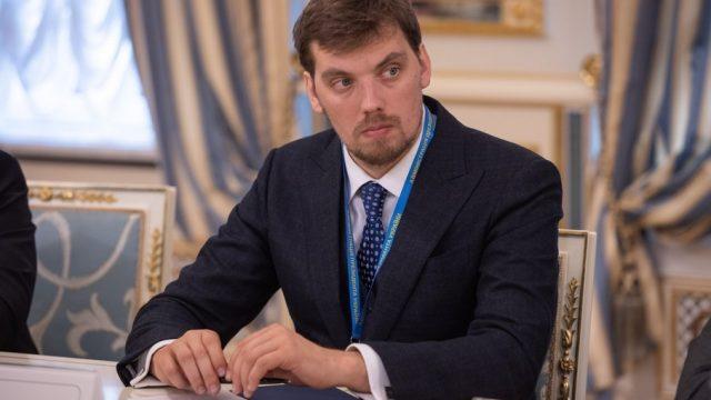 «Урезание субсидий»: Гончарук сделал громкое заявление. Украинцы паникуют