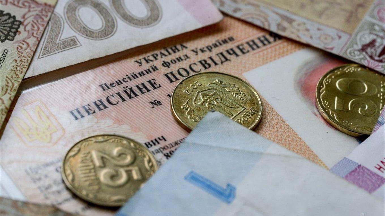 Приятный сюрприз: Украинцам меняют порядок выплаты пенсий. Кого коснется в первую очередь