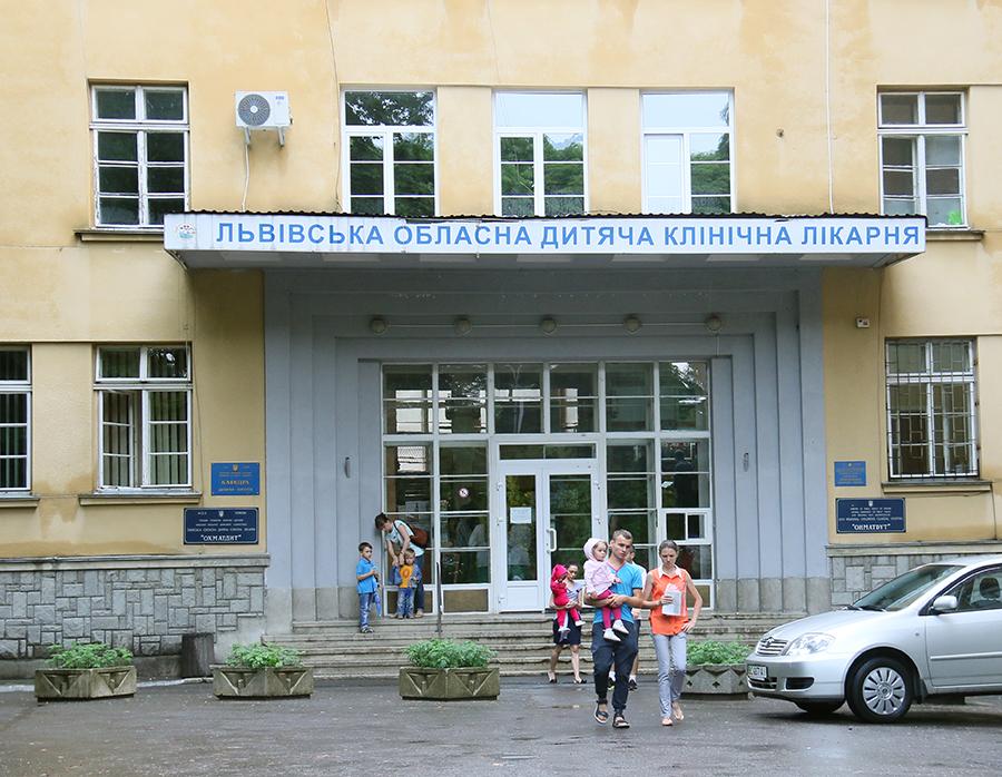 «Позорное явление!» Львовский ОХМАТДЕТ закрывают. Пациенты возмущены
