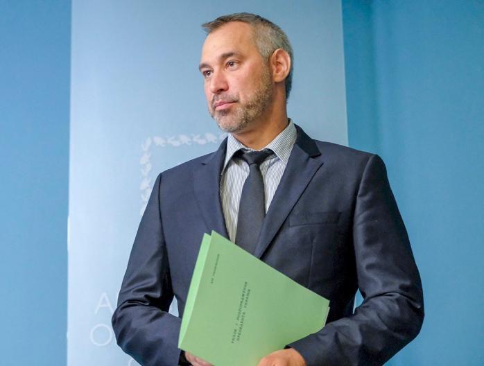218 прокуроров на выход! Детали реформы ГПУ от Рябошапки. Возиться больше не будут!