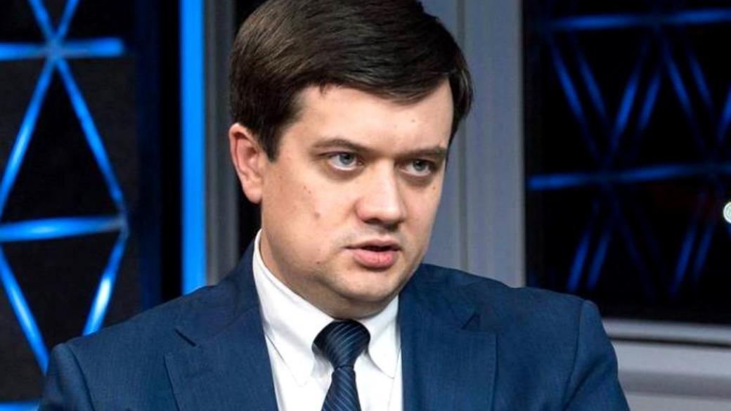 «Не надо удовлетворять физиологические потребности»: Разумков резко обратился к депутатам. После Киви?