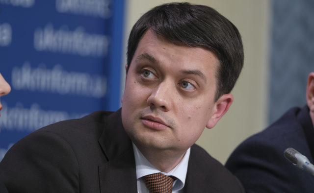 «Мы будем отстаивать принципы и ценности»: Разумков обратился в Совету Европы. Компромисса не будет