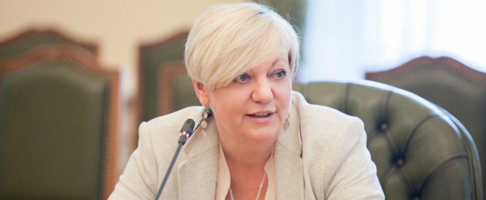 «У меня не хватит средств»: Гонтарева не будет судиться со скандальным украинским олигархом. На жалость давит?