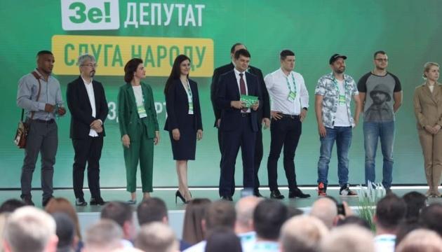 «Слугу народа» распустят! Зеленский выступил с экстренным заявлением. Разумков в шоке