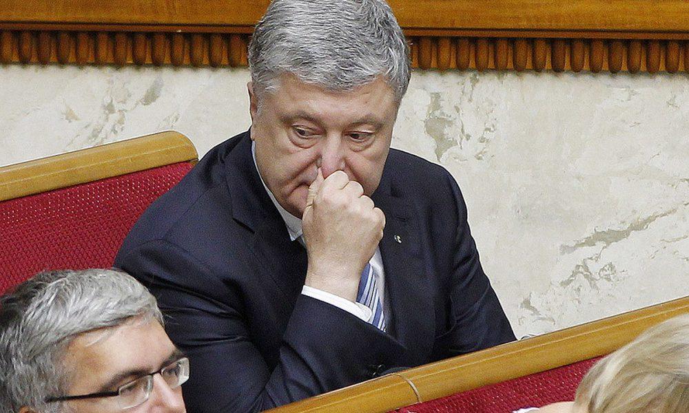 Как Порошенко удается избегать тюрьмы! Сначала его прикрывал Луценко, теперь …