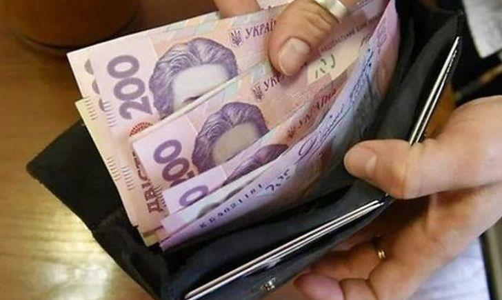 Сюрприз от правительства: С 1 января резко возрастет минимальная зарплата. Держите себя в руках