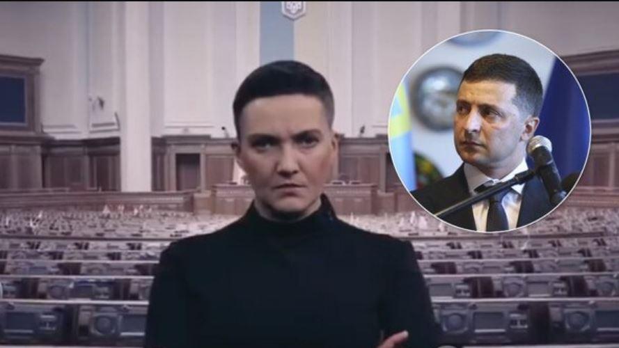 «Не будь лохом!»: Савченко срочно обратилась к Зеленскому с гневным заявлением. Что она себе позволяет?