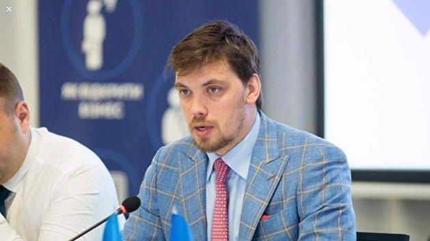 «Никогда не было такого, как сейчас»: Гончарук выступил с громким заявлением об олигархах