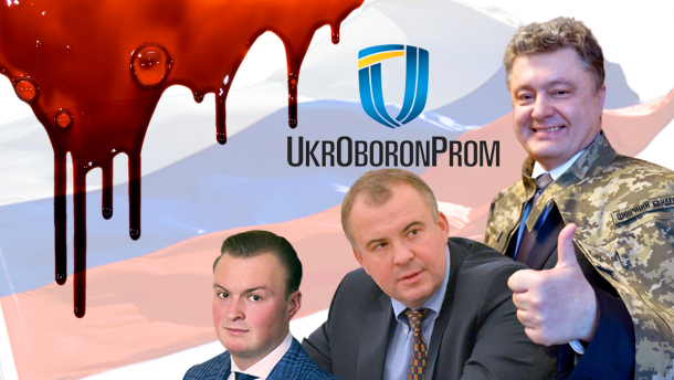 «Друг» Свинарчука: Скандального экс-чиновника «Укроборонпрома» приперли к стенке. Более 10 млн.