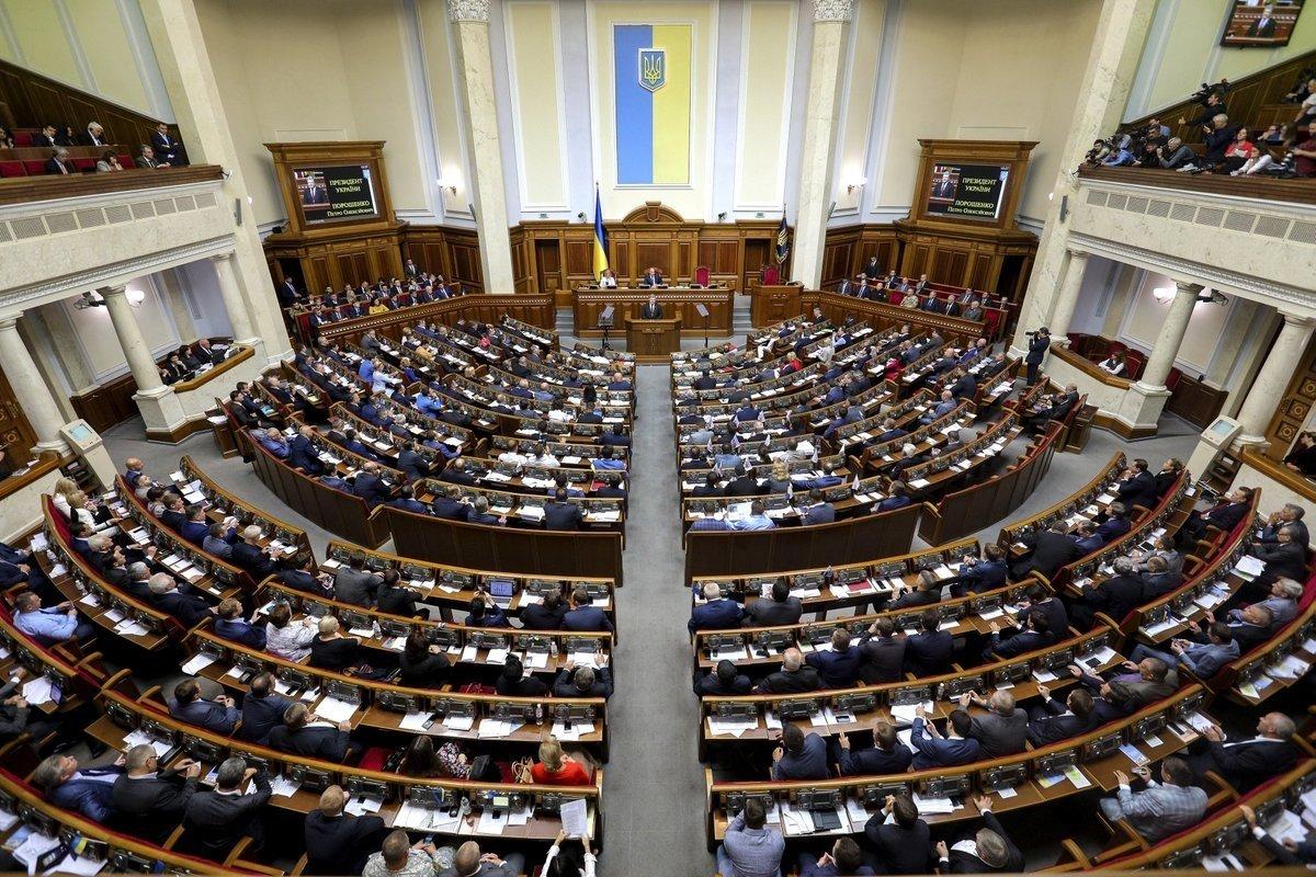 Верховная Рада ликвидирует важный орган! Что изменится?