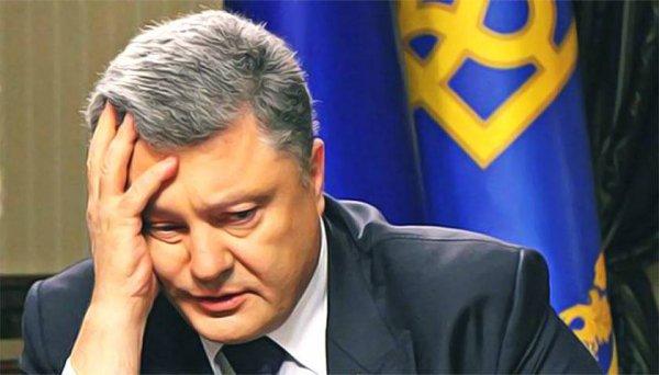 Подозрение Порошенко! С экс-президента снимут неприкосновенность. ГПУ начинает действовать — все в шоке