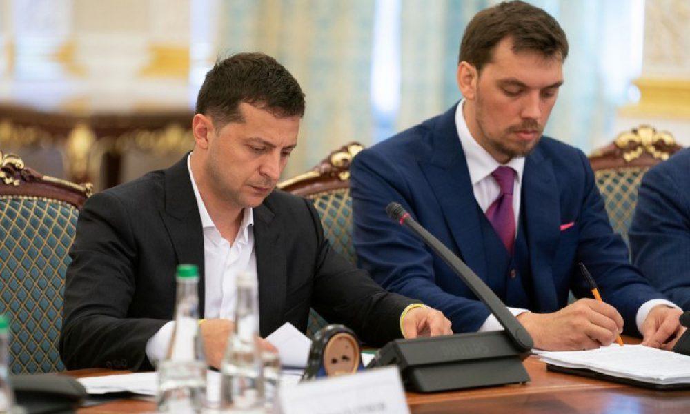 Так даже Зеленский не говорил Гончарук ошарашил откровенным заявлением о продаже земли