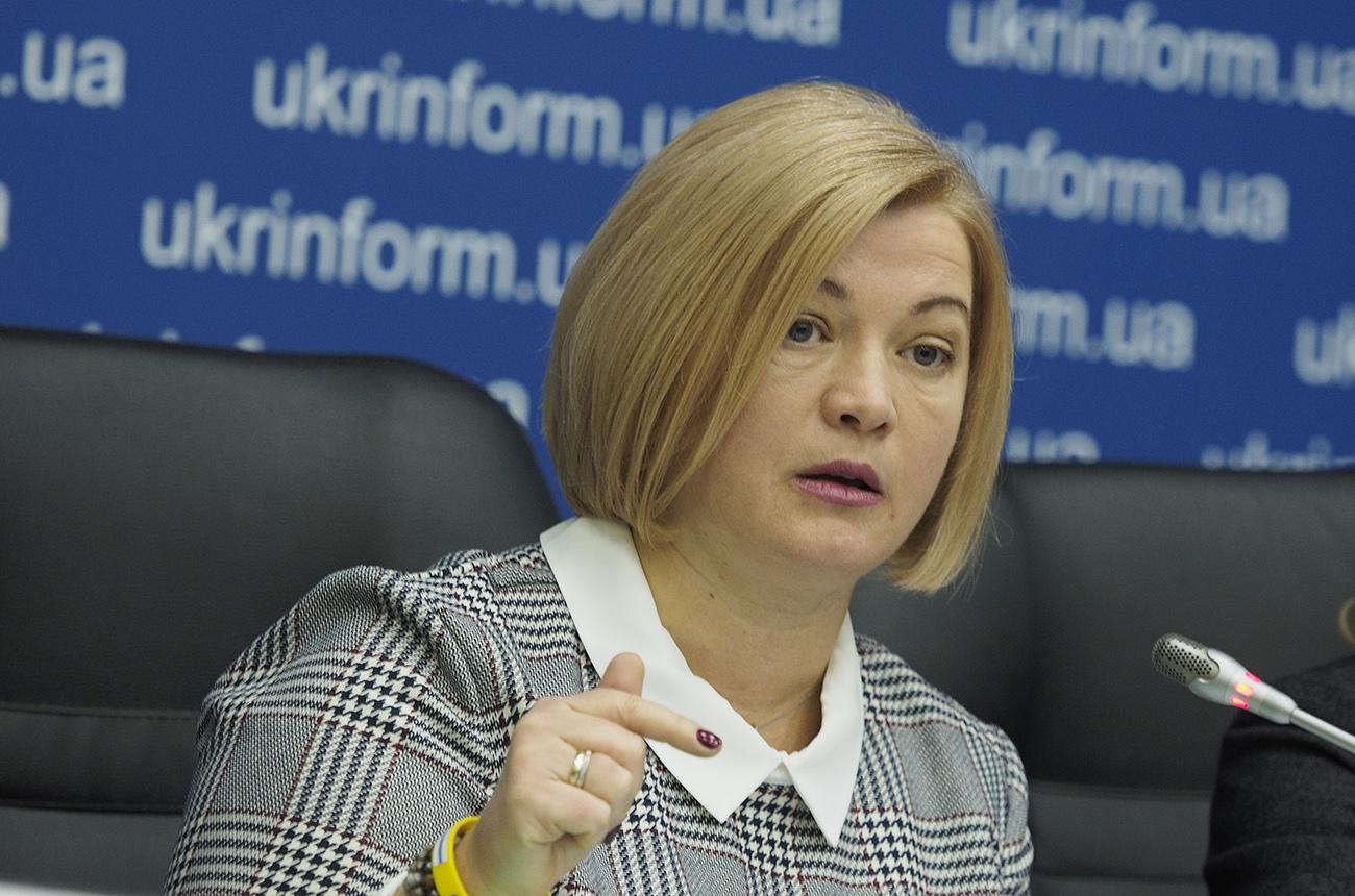 «Никогда и не скрывали» Ирина Геращенко показала свое истинное лицо. Фото облетело Сеть